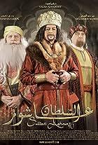 Sultan Ashour 10