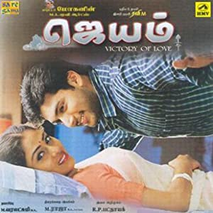 malayalam movie download Jayam