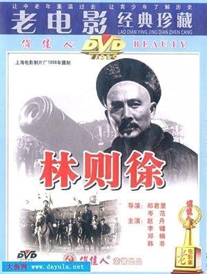 Nan Deng Lin Zexu Movie