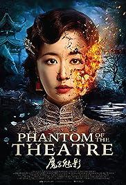 Phantom of the Theatre(2016) Poster - Movie Forum, Cast, Reviews