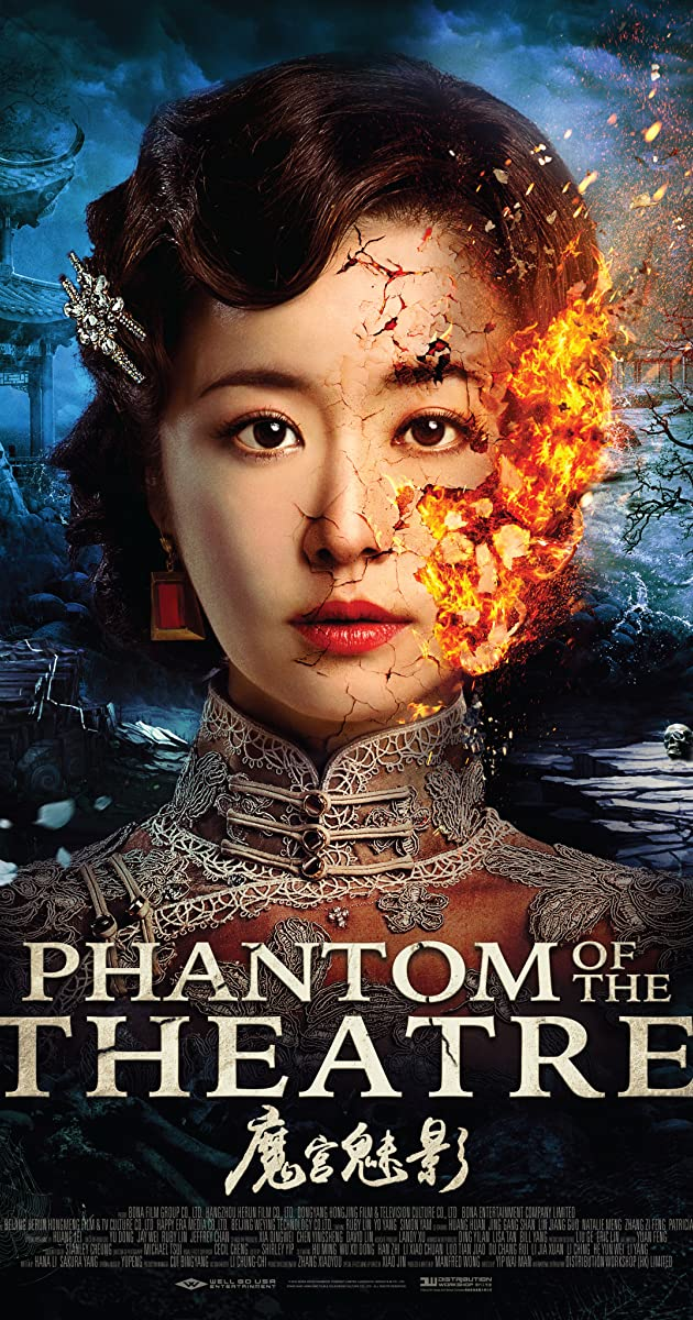 Ma Cung Mị Ảnh – Phantom of the Theatre (2016)