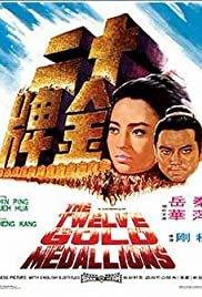 The Twelve Gold Medallions Poster