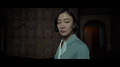 When Yoo-mi searches out her mother's friend at a hotel to drop off her younger sister, she falls into unexpected mystery and horror.
