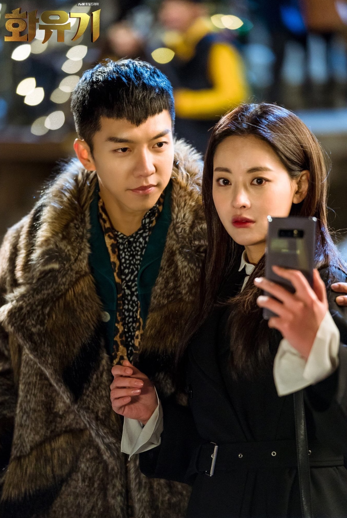 "A Korean Odyssey"" Episode #1.5 (TV Episode 2018) - IMDb"