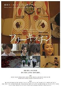 Watch free dvd quality movies Free Kitchen by [640x320]