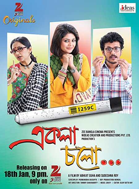 Ekla Cholo 2021 Bengali Movie 720p BluRay 700MB x264 MKV