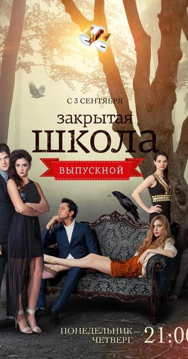Zakrytaya shkola (TV Series 2011–2012) - Anna Nosatova as