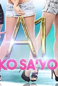 A1 ko sa'yo (2016)