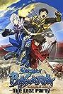 Gekijouban Sengoku Basara: The Last Party (2011) Poster