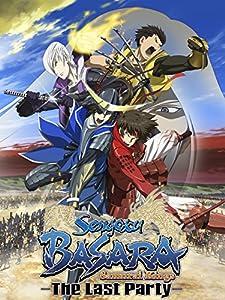 Watch one the movie Gekijouban Sengoku Basara: The Last Party [640x640]