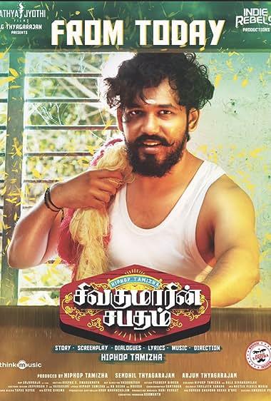 Sivakumarin Sabadham (2021) DVDScr Tamil Movie Watch Online Free