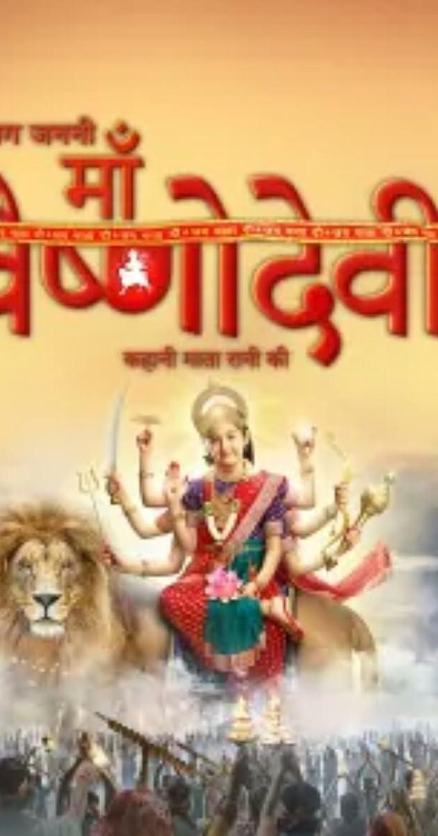 Descargar Jag Jaanani Maa Vaishnodevi-Kahani Mata Rani Ki Temporada 1 capitulos completos en español latino