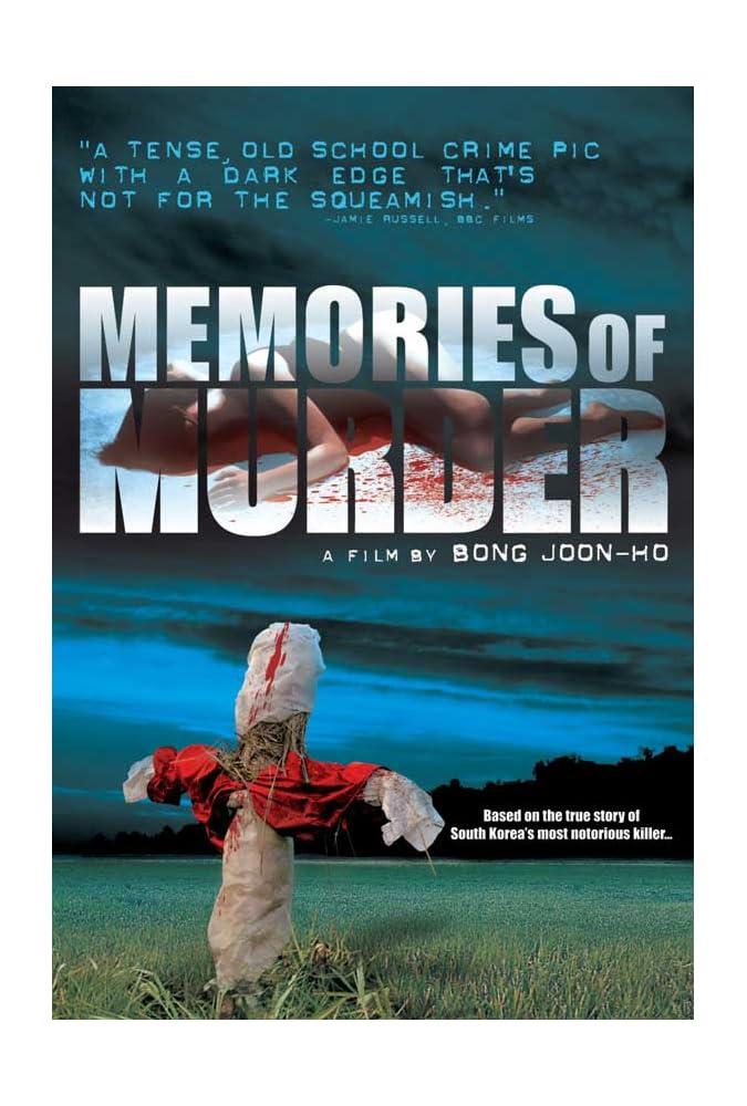 Memories of Murder(2003)