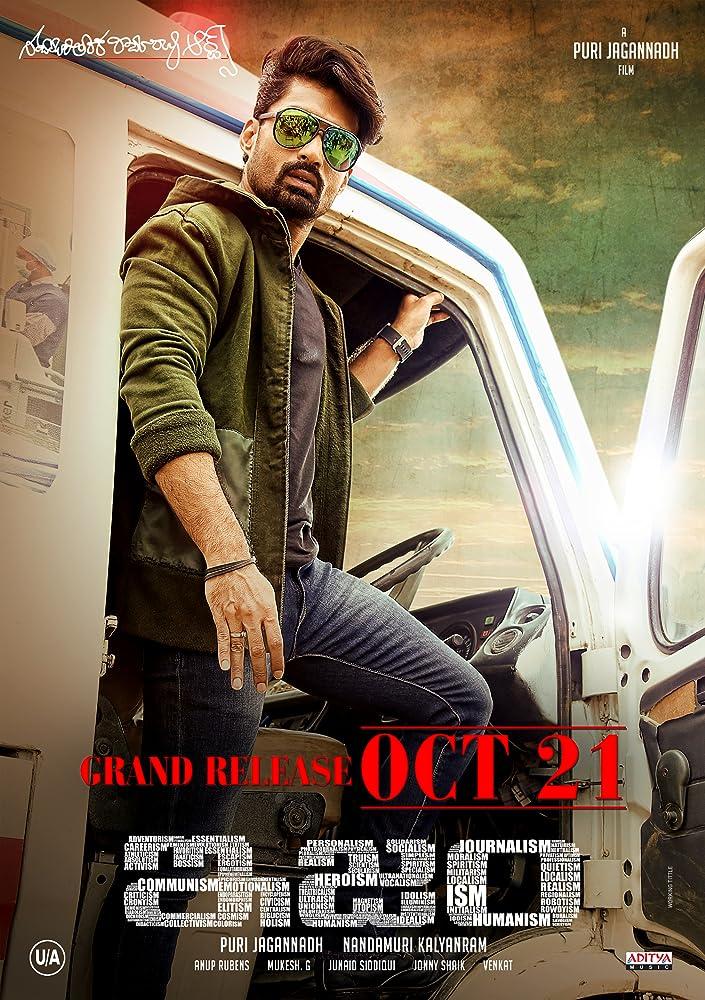 ISM (2020) HDRip 720p HEVC ORG Hindi +Tamil +Telugu Dubbed