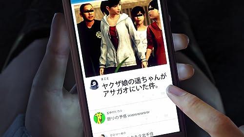 Yakuza 6: The Song Of Life: Previously On Yakuza
