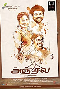 Best free torrent download sites for movies Anjala by Rajasekhar [hddvd]