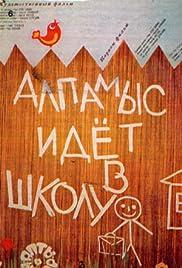 Alpamys idyot v shkolu Poster
