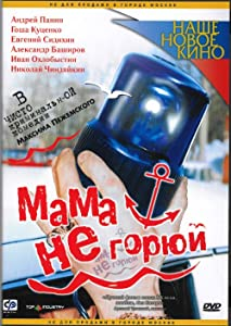 Psp full movie downloads free Mama ne goryuy by Maksim Pezhemskiy [hd720p]