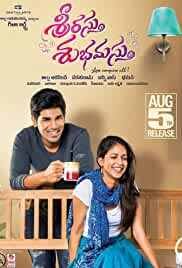Srirastu Subhamastu (2016) HDRip Telugu Movie Watch Online Free