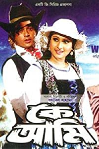 Ke Ami download movie free