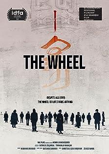 The Wheel (2020)