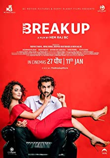 The Breakup (I) (2019)
