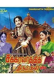 Chakravarthi Thirumagal Poster