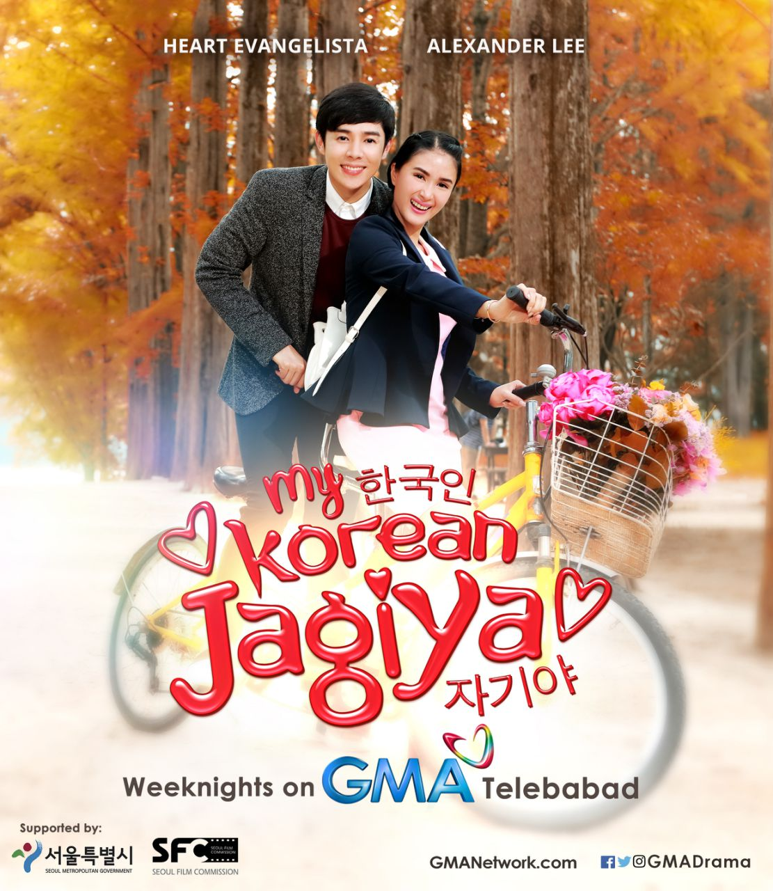 My Korean Jagiya (TV Series 2017–2018) - IMDb
