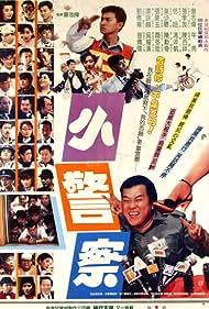 Andy Lau and Eric Tsang in Xiao xiao xiao jing cha (1989)