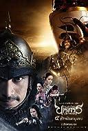 legend of king naresuan hostage of hongsawadi trailer