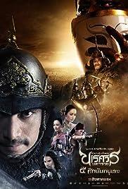 King Naresuan 4 (2011) - IMDb