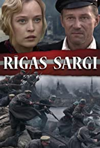 Primary photo for Defenders of Riga
