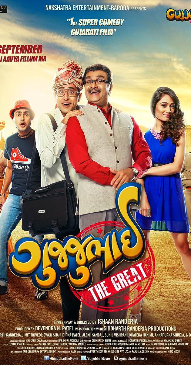Duniyadari (Gujarati) 2 movie free download english hd