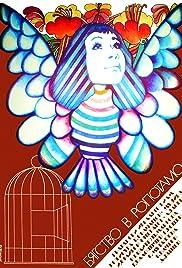 Byagstvo v Ropotamo Poster