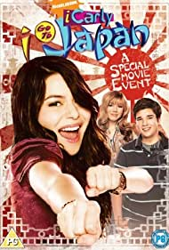 Nathan Kress, Miranda Cosgrove, and Jennette McCurdy in iCarly: iGo to Japan (2008)