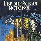 Vyacheslav Tikhonov in Evropeyskaya istoriya (1984)