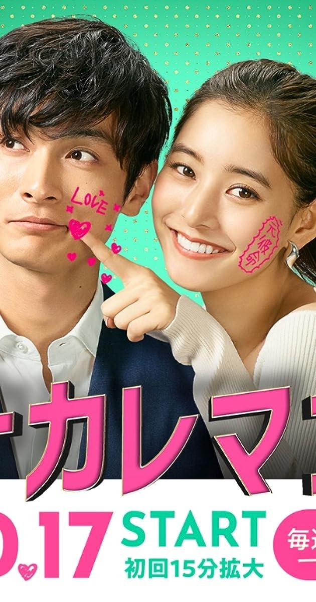 descarga gratis la Temporada 1 de Motokare Mania o transmite Capitulo episodios completos en HD 720p 1080p con torrent