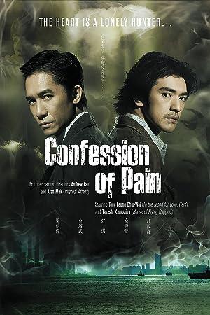 مشاهدة فيلم Confession Of Pain 2006 مترجم أونلاين مترجم