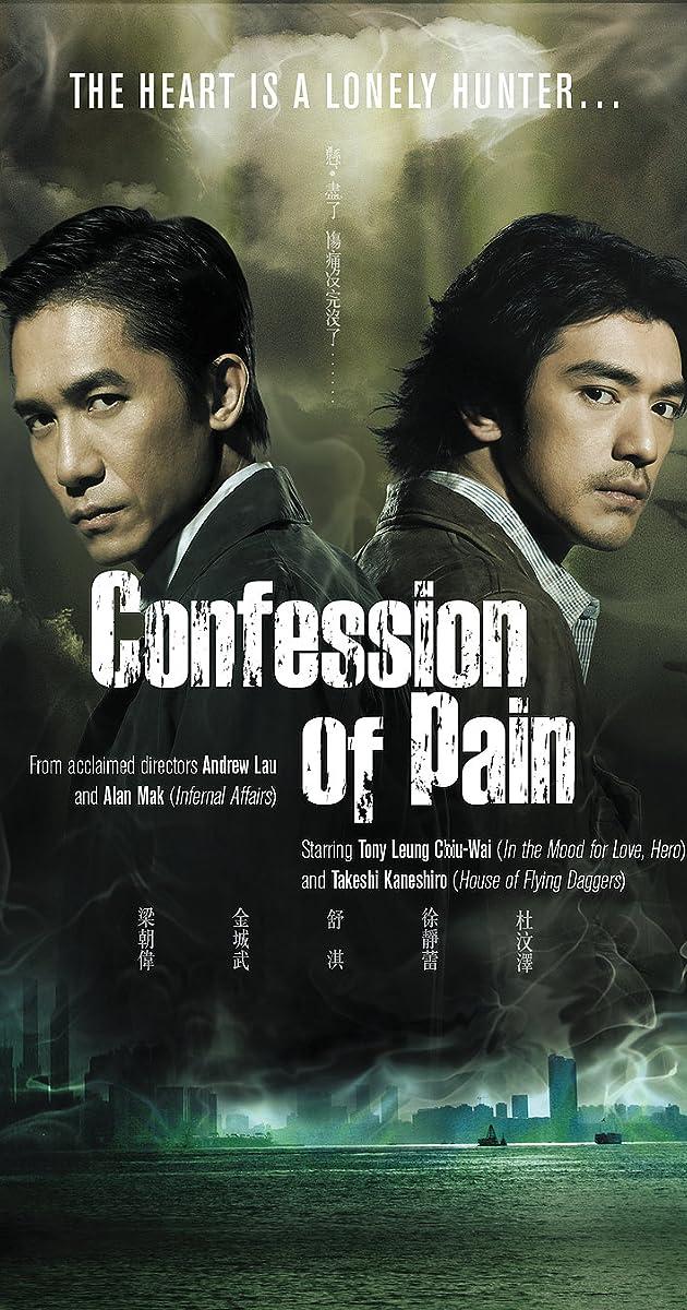 Seung sing (2006) - IMDb