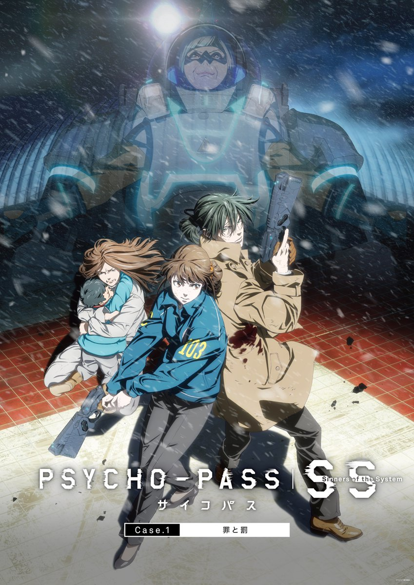 Phim Psycho-Pass: Sinners of the System Case.1 Crime and Punishment - Psycho-Pass: Sinners of the System Case.1 Crime and Punishment (2019)