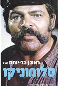 Salomonico (1972)