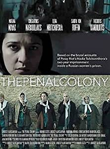 Movie old watching The Penal Colony [1920x1600]