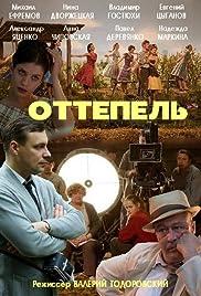Ottepel Poster