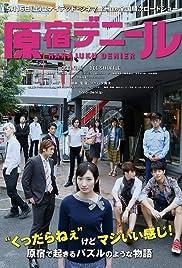 Harajuku denîru Poster