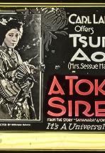 A Tokyo Siren