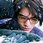 Takeshi Kaneshiro in Ru guo · Ai (2005)