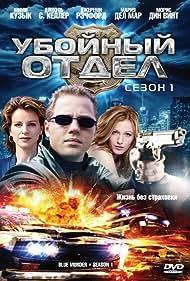 Roman Podhora in Blue Murder (2001)