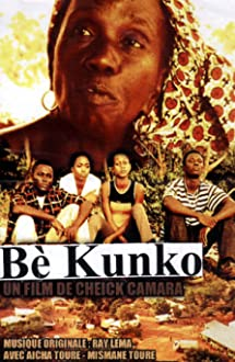 Be kunko (2004)