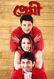 Premi (2004) - IMDb