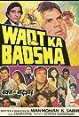 Waqt Ka Badshah